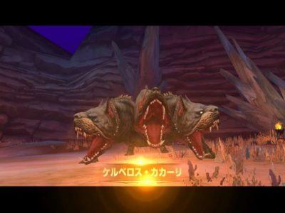 ドラゴンネストM