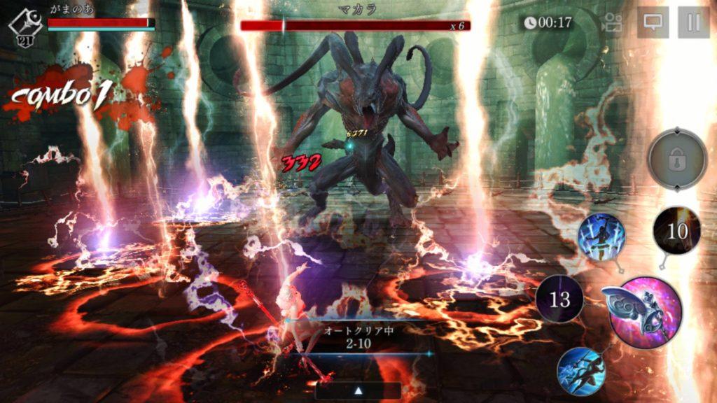 ダークアベンジャークロスのプレイ画像