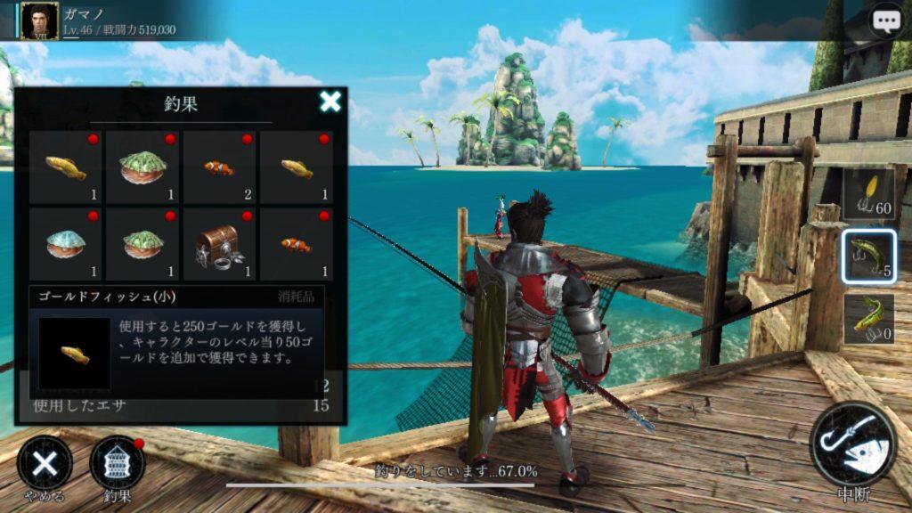 ダークアベンジャークロス-良い餌-釣果