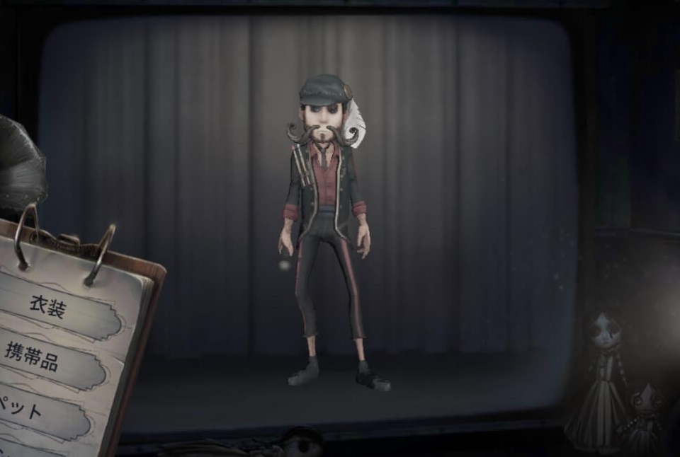 第五人格-チェイスにおすすめのキャラ