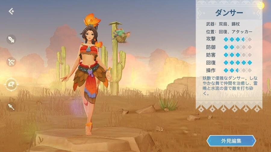 アカツキランド-ゲームプレイ画像