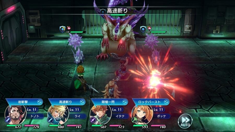 最果てのバベル-戦闘画面