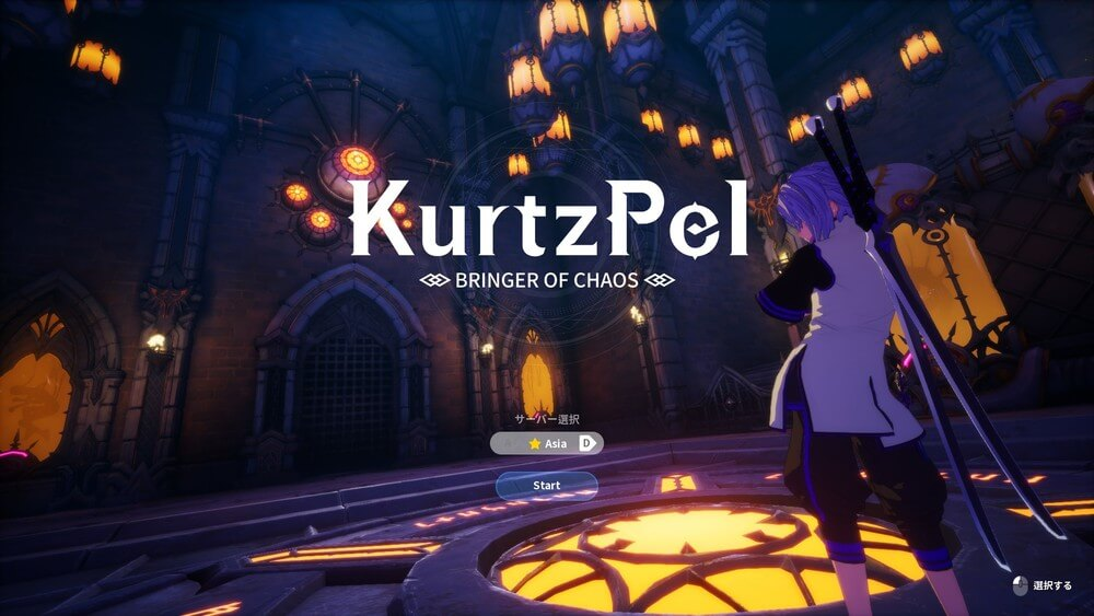 KurtzPelのプレイ画像