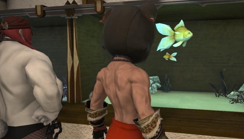 FF14釣った魚